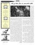 دانلود با لینک مستقیم - Page 3