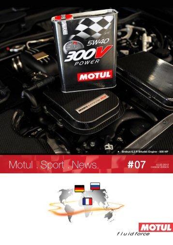 Motul . Sport . News 07