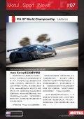 Motul . Sport . News 07 - Page 3