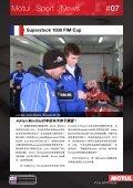 Motul . Sport . News 07 - Page 4