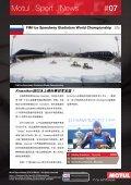 Motul . Sport . News 07 - Page 5