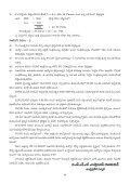 yê\+≥Ø ]f…ÆsYyÓT+{Ÿ |ü - Page 2