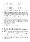 Detailed Wage revision Agreement in Telugu - Page 2