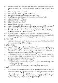 Detailed Wage revision Agreement in Telugu - Page 4