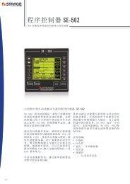 程序控制器SE-502 - Stange Elektronik GmbH
