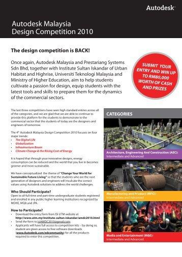 Autodesk Malaysia Design Competition 2010