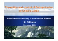 Prevention and control of Eutrophication of China's Lakes
