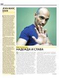 манеж в «октябре» / manege in «octyabr» - Московский ... - Page 2