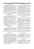 Sluzben vesnik na RM, br.91, Vtornik, 20 ... - EUDO Citizenship - Page 2