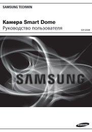 Телекамера SCP-3250HP - Samsung - видеонаблюдение ...