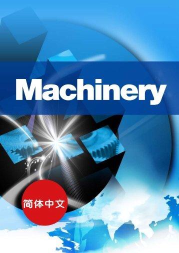 簡体中文 - CENS eBook