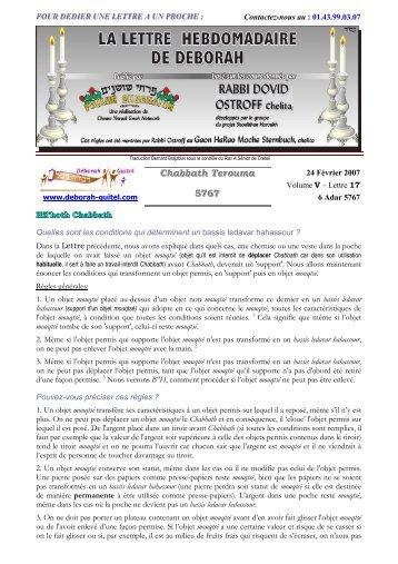 Volume V - lettre n°17 - Association Deborah Guitel