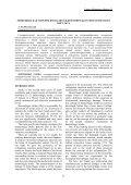 leukocytes as markers of hemorrhagic stroke inflammatory nature - Page 2