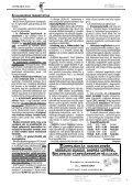 zsombó Község önKormányzatánaK hivatalos információs és ... - Page 7