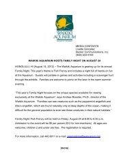 Waikiki Aquarium Hosts Family Night on August 24 - Becker ...