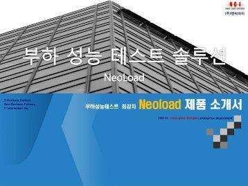ᅵ주요 모니터링 항목 - ncicom.co.kr