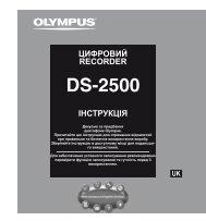 DS-2500