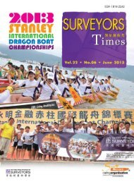 CPD/PQSL EVENTS - Hong Kong Institute of Surveyors