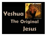 Luke 5:12 A Leper is Cleansed - Congregation Yeshuat Yisrael