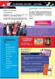 Slide 1 - Yamaha Music School