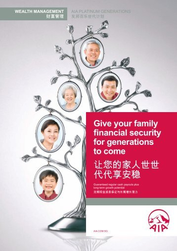 AIA Platinum Generations - AIA Singapore