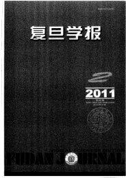 Page 1 Page 2 Page 3 试i仑新中国成立后陈望道壬彦辞学研究的重大 ...