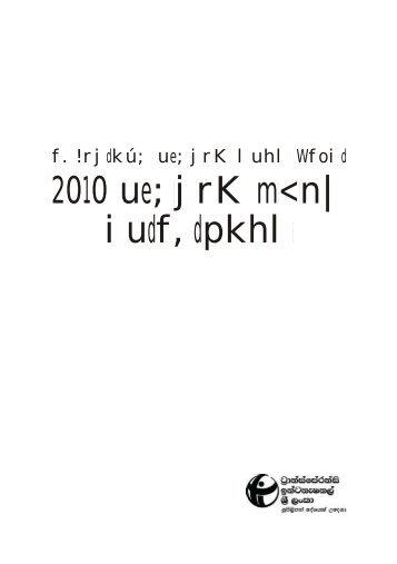 2010 ue;sjrK ms