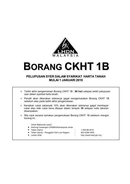 Borang Ckht 1b Lembaga Hasil Dalam Negeri