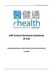 eHR Content Standards Guidebook - Electronic Health Record Office