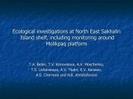 Ecological investigations at North East Sakhalin Island shelf ... - PICES