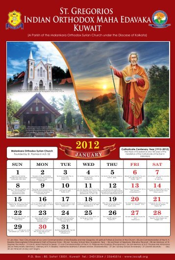 St. Gregorios Indian Orthodox Maha Edavaka Kuwait