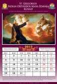 St. Gregorios Indian Orthodox Maha Edavaka Kuwait - Page 7