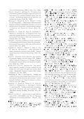 Achievements - Page 3