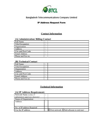 Address Request  Review Form
