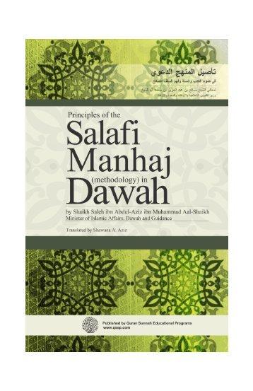Salafi Manhaj in Dawah - QSEP