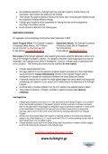2008-2009 Fulbright Awards Greek Scholarship Program - Page 3