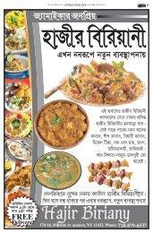 718-897-1000. - Weekly Bangalee