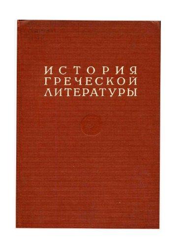 Скачать PDF - Студенческое научное общество