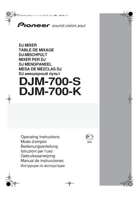 DJM-700-S DJM-700-K on