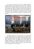 3 Days Rural Consumer Awareness Camp on the Bank of Ganges ... - Page 3