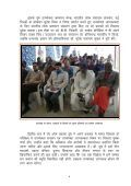 3 Days Rural Consumer Awareness Camp on the Bank of Ganges ... - Page 4