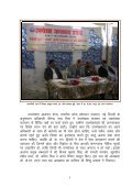 3 Days Rural Consumer Awareness Camp on the Bank of Ganges ... - Page 5
