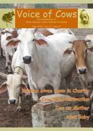 Voice of Cows - ebooks - ISKCON desire tree