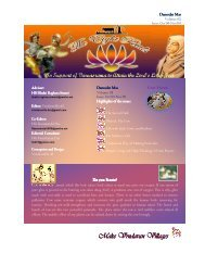 Damodar Masa - The Eight Petals - ebooks - ISKCON desire tree