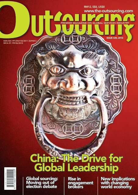 China: The Drive for Global Leadership - Outsourcing