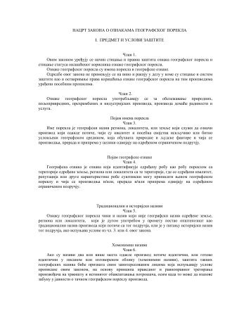 Nacrta zakona