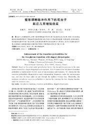 PSPPro 1: H - 陕西师范大学学报
