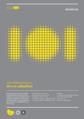 101 !!