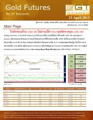 23 April 2013 Main Page - Gold.in.th