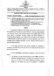 (UG) 2013 - CEE-Kerala